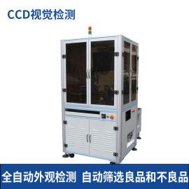 O型密封圈机器视觉检测_苏州机器视觉_外观检测设备