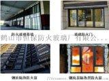 国际会展中心A类防火玻璃幕墙系统