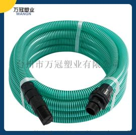 供应1寸水泵软管,pvc水管,带塑料滤网接头铜接头