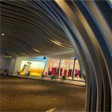 高端商鋪牆身造型鋁方通 銀色造型店招造型鋁方通