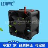 LEJOWE4028散熱風扇 直流風扇