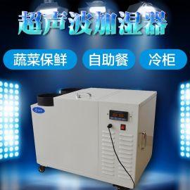 纳美特喷雾加湿机NMT-40L,超声波加湿器,不锈钢喷雾机身,经久耐用