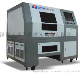 线路板激光切割机 钣金激光切割机 数控激光切割机 皮革激光切割机 刀模激光切割机