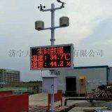 环境检测系统 扬尘检测仪