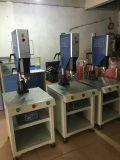 豪华型超声波焊接机  凯特尔定制