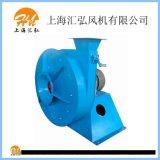 9-14鍛冶爐高壓強制通風機價格9-14輸送物料高壓風機圖片