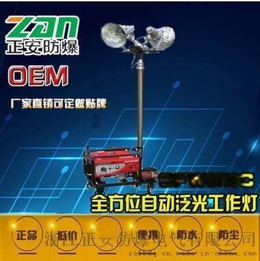 SFW6110C全方位自動泛光工作燈-移動照明車