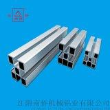 框架铝型材,流水线铝型材