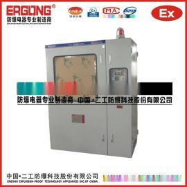 大功率变频器散热专用正压通风型防爆电控柜