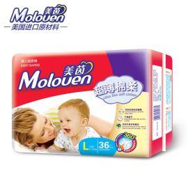 Molouen/美茵 棉柔纸尿裤 20片装 厂家批发纸尿裤尿不湿