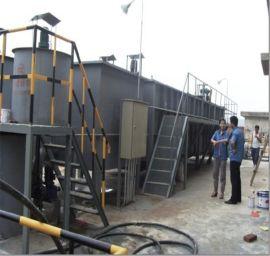 涡凹气浮机  污水处理设备