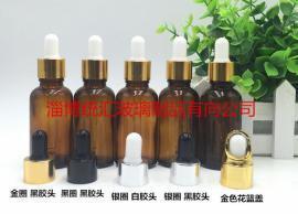 棕色玻璃精油瓶、  瓶、香薰瓶