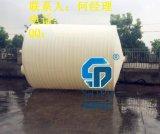 10噸、10立方錐底水箱、防腐塑料攪拌桶、廠家直銷,只要6500