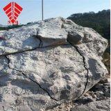 无声膨胀剂混凝土破碎剂静爆剂钢筋混泥土安全破碎工具