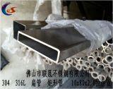 厂家直销304不锈钢矩形管45*55*3.0价格