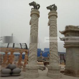 石雕盘龙住大理会石汉白玉华表柱子园林广场景观雕刻