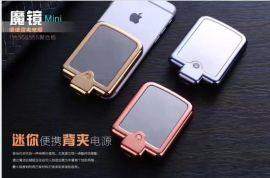 苹果尾插背夹电源 通用苹果5 6 7手机充电 外置电池 橡胶魔镜工艺
