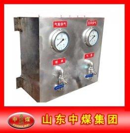 矿用供氧控制箱厂家   救生舱氧气控制箱  避难硐室氧气控制系统