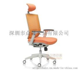 办公转椅 **员工电脑椅 职员办公座椅批发价格