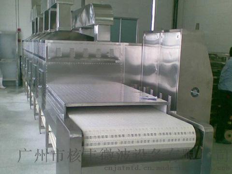GUE80S石膏板微波干燥设备