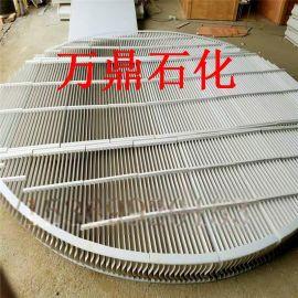 折流板除雾器 pp聚丙烯脱硫除雾器