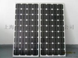 交大光谷265瓦单晶硅多晶硅太阳能板