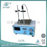 江苏正基仪器HJ-3A--数显恒温磁力加热搅拌器