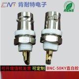 NC-50KY直白胶注头 塑料压注头 bnc接头监控器材配件