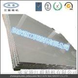 厂家直供铝蜂窝板应用于交互式电子白板面板 亚光投影铝蜂窝白板