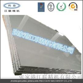 厂家**铝蜂窝板应用于交互式电子白板面板 亚光投影铝蜂窝白板