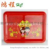 大紅方盤喜盤不鏽鋼紅色水果盤喜慶婚禮用品託盤婚慶  品批發