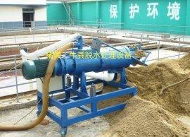 河南程翔1万吨成套造粒小型牛粪有机肥生产线多少钱