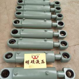 明硕液压定制销售电动控制液压油缸L单双作用液压缸可移动式同步液压千斤顶