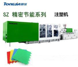 悬浮地板生产设备,注塑机厂家