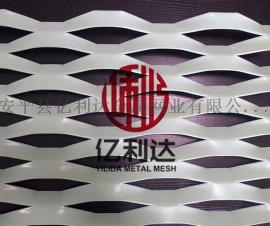 铝板拉伸网幕墙装饰铝板网
