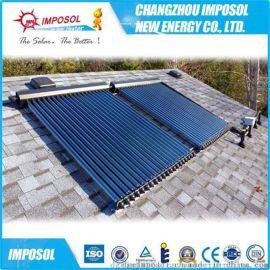 清洁环保高层太阳能供热工程用太阳能集热器