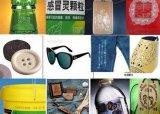 寧波錫山鐳射打標機政府支持企業|臺州全自動旋轉刻字機|湖州光纖鐳射機|一網