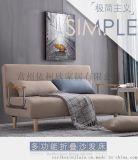 多功能沙发床厂家批发  价格实惠 产品价格