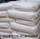 江苏进口品牌聚丙烯酰胺供货商
