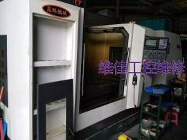东莞MITSUBISHI三菱M70数控系统维修,伺服器维修,伺服电机维修,控制器维修