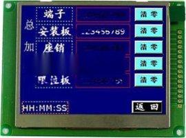 智能屏加气机显示屏7寸TFT彩屏