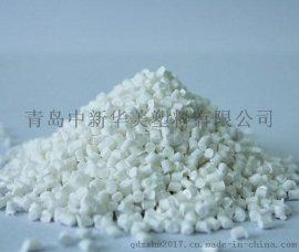 阻燃PP 改性塑料生产厂家 加工定制