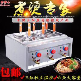 四川成都市奇博士台式电煮面炉商用6头汤面炉麻辣烫串串香锅