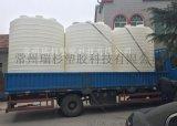 滚塑储罐,厂家直销,瑞杉10吨塑料储罐厂家