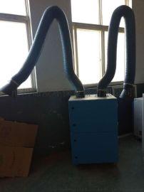 焊烟净化器烟雾净化器焊机烟雾净化器工业废气移动焊接烟尘净化器