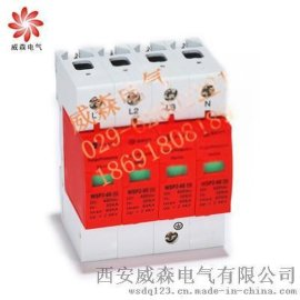 NDU1-40/385/4P防雷器王文娟18691808189