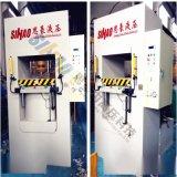 1000T大型框架式油壓機|上壓式框架機|液壓機