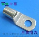 廠家直銷SC10-6銅接線端子 SC銅鼻子銅線耳各種電力金具
