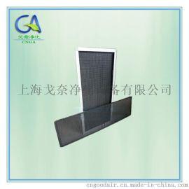 初效尼龙板式过滤网 空调机组尼龙网过滤器