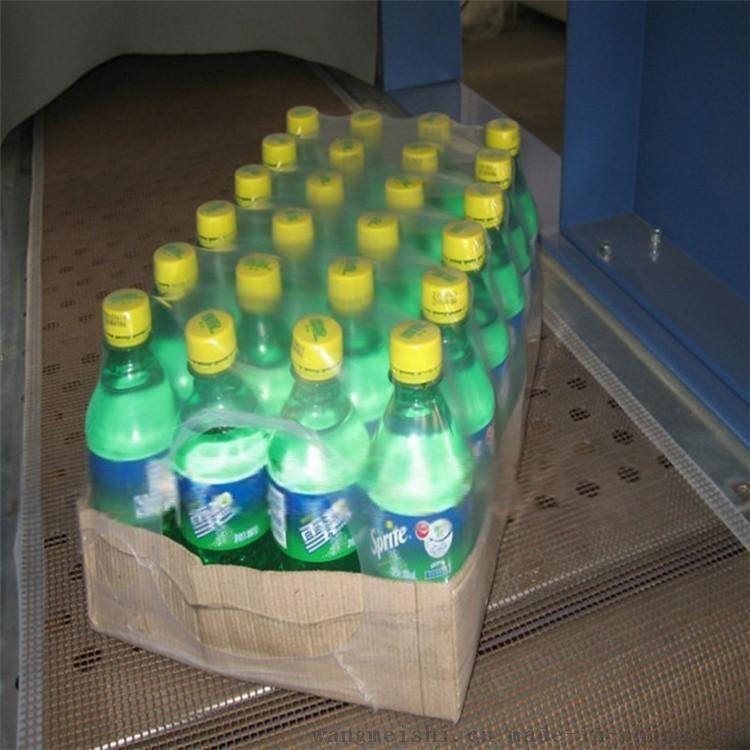 易拉罐包装机 热收缩包装机全自动塑封机膜包机厂家